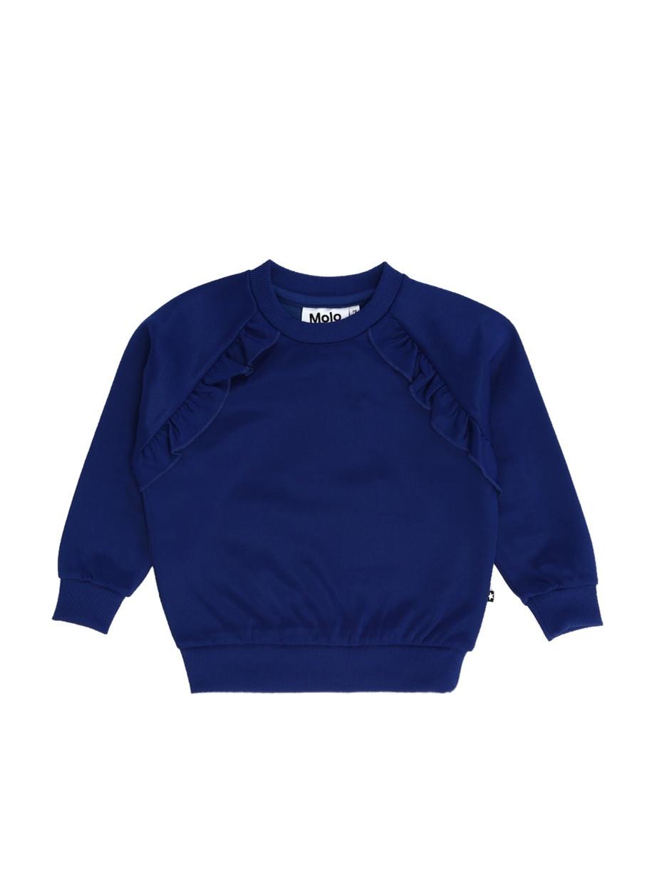 Beymen Kids Sweatshirt